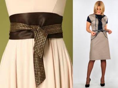 Связать ремень для юбки