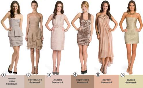 с цвета камнями платье фото  телесного