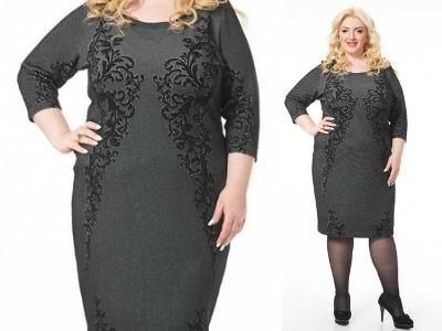 Теплые Платье Сарафаны Зима 2015 49