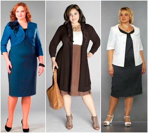 Костюмы для женщин юбки платья