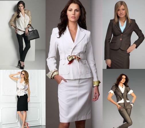 Офисная одежда для женщин доставка