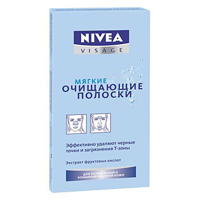 Пластырь nivea