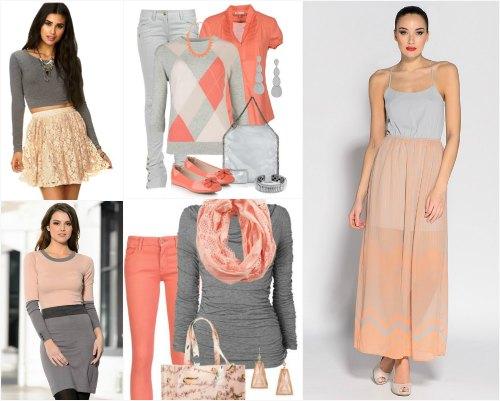 Персиковый и серый цвета в одежде