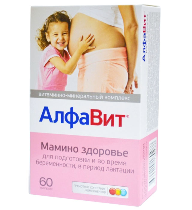 Витамины Алфавит мамино здоровье