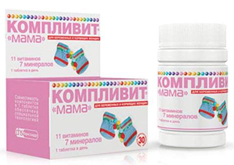 Витамины Компливит мама